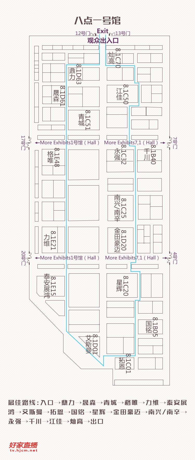 电路 电路图 电子 户型 户型图 平面图 原理图 750_1765 竖版 竖屏